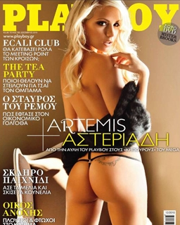 Erotica Today   Naughty Guide